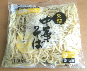 中華そば麵